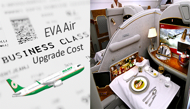 2019-10-14EVA-Air-Business-Class-Upgrade-Code.png