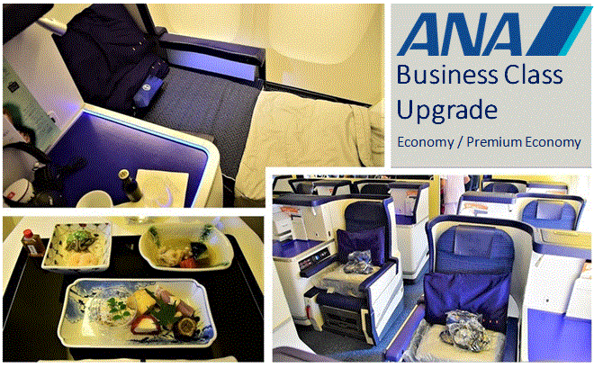 2019-11-04ANA-Airlines-business-class-uprade.png